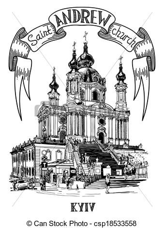 Clipart Vector of drawing of Saint Andrew orthodox church by.