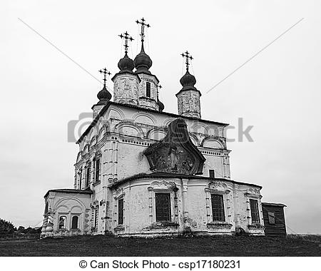 Stock Photos of Old orthodox church in black and white.
