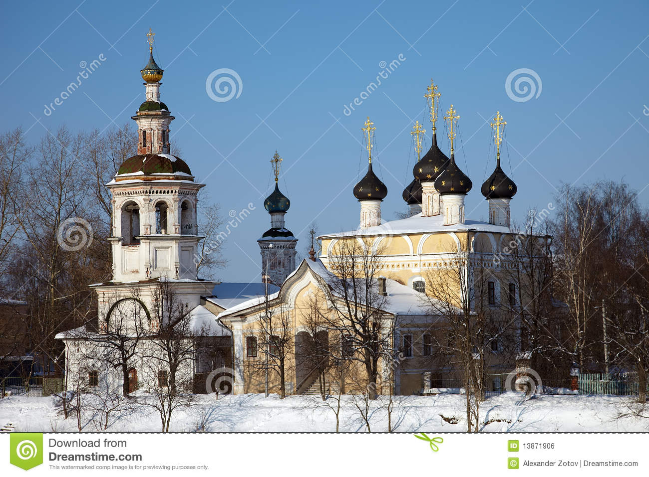 Old Orthodox Church In Winter, Vologda, Russia Royalty Free Stock.