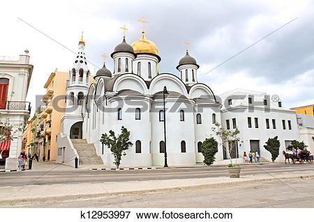 Picture of Russian orthodox church in Old Havana,Cuba k12953997.
