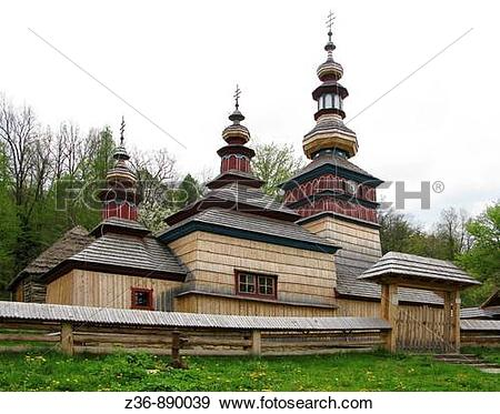 Stock Photograph of Old wooden Orthodox Church in Barejovske.