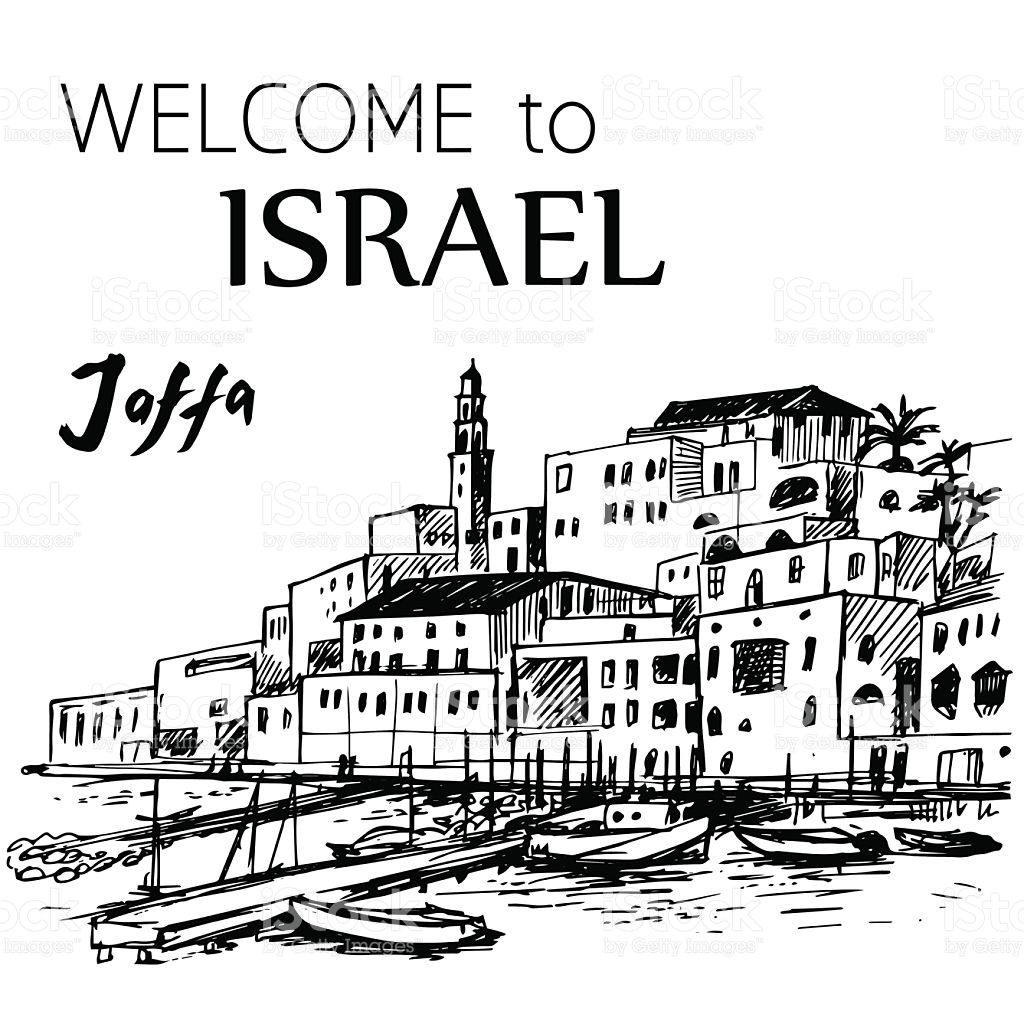 Jaffa Old Port Israel stock vector art 524370622.