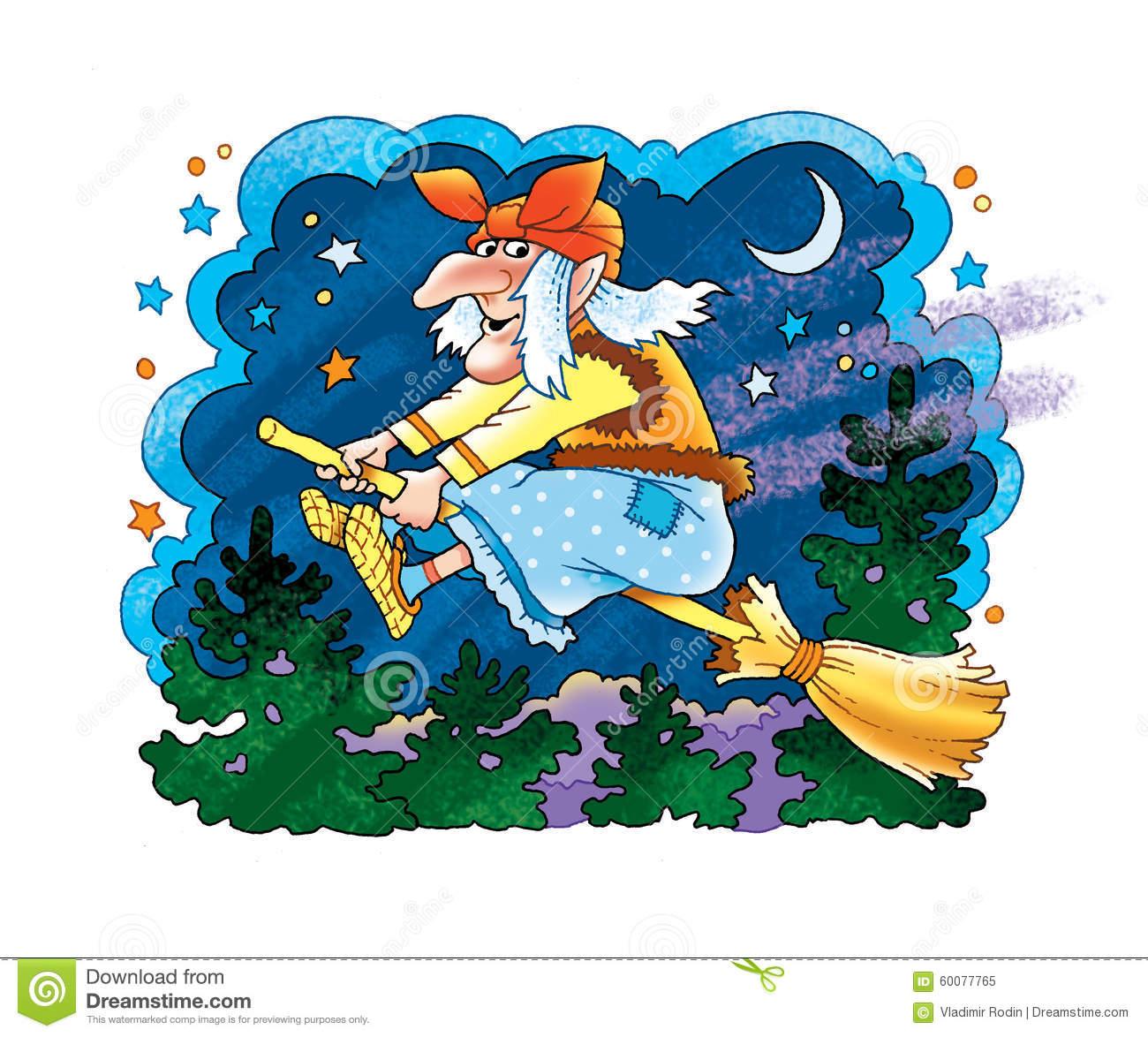 Baba Yaga Is The Old Woman Magic Witch Magic Power Stock.