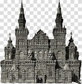 Old Things, grey castle transparent background PNG clipart.