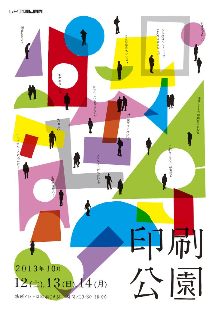 1000+ images about Graphic Design & Illustration on Pinterest.