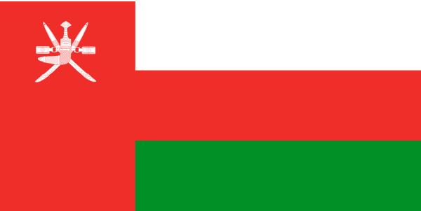 Oman clip art Free Vector / 4Vector.
