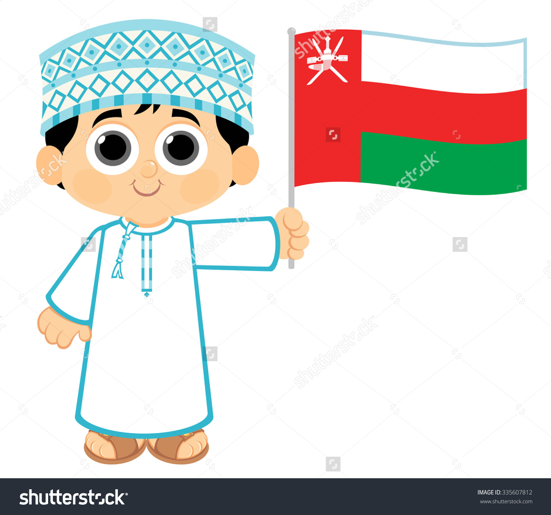 Oman National Day Celebration Stock Vector 335607812.