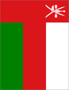 Oman Flag Full Page Clip Art Download.