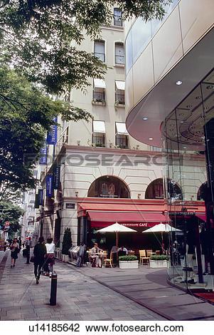 Stock Photo of Omotesando, Tokyo, Japan u14185642.
