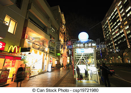 Pictures of Night View of Omotesando Metro Station Exit.