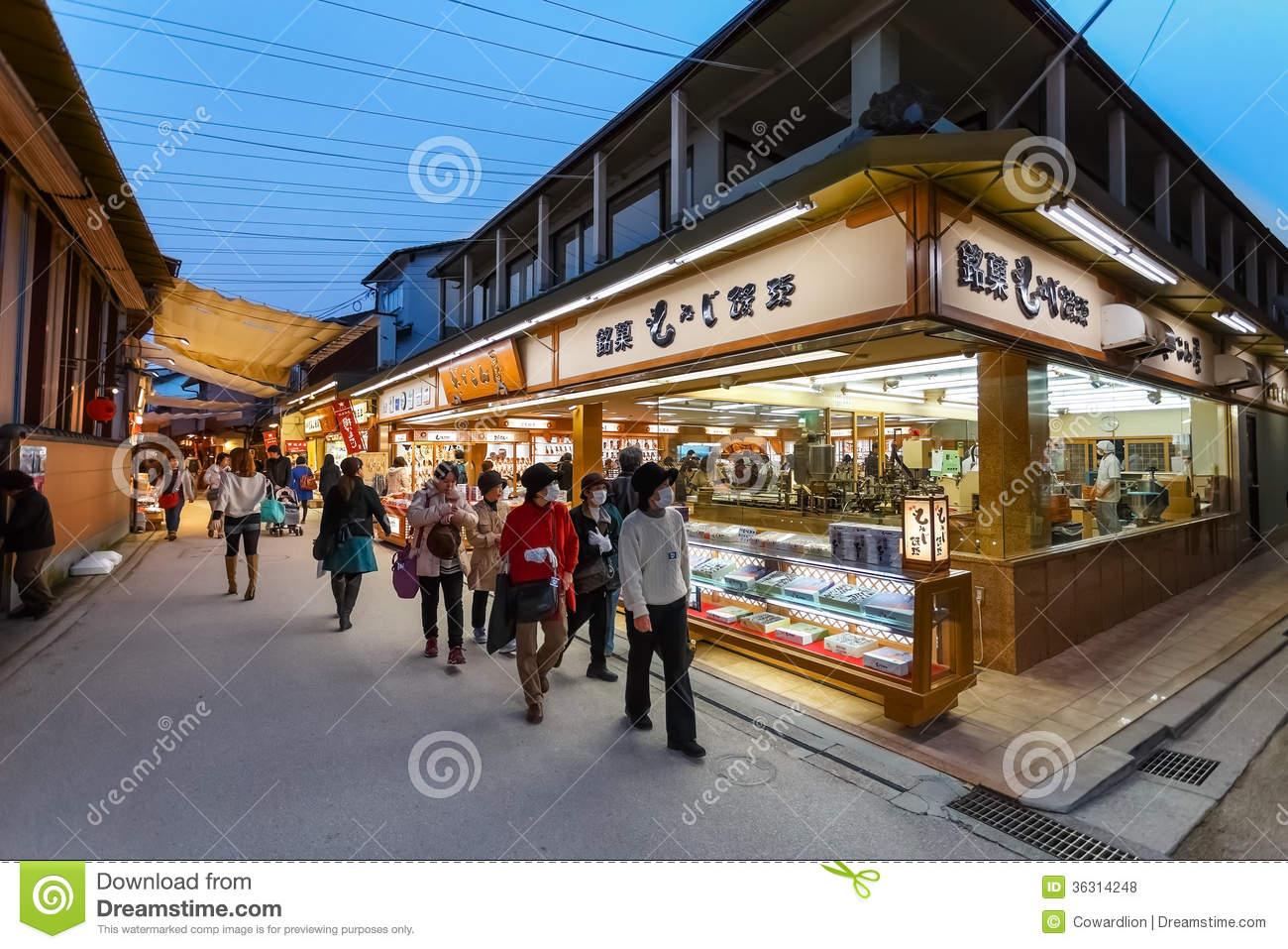 Omotesando Shopping Street In Miyajima Editorial Stock Photo.