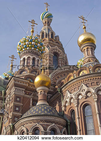 Stock Photo of Detail of Church of the Saviour on Spilled Blood.