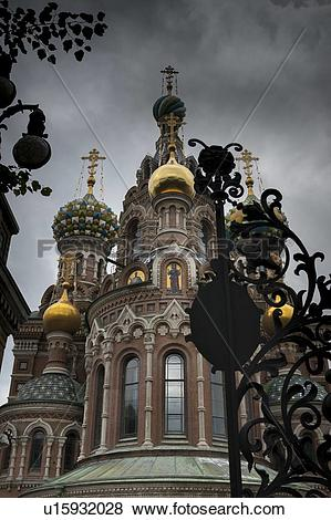 Pictures of Entrance of the Church of the Saviour on Spilled Blood.