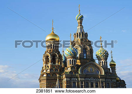 Stock Photography of Church of the Saviour on Spilled Blood; St.