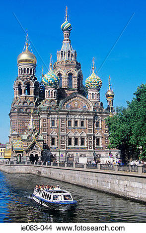 Stock Photo of Church of the saviour on spilled blood st.