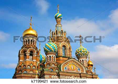 Stock Photography of Church of the Savior on Spilled Blood, St.