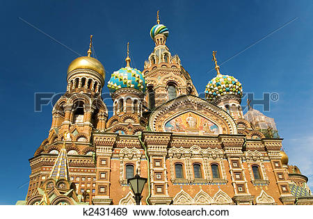 Stock Photograph of Church of the Savior on Spilled Blood, St.