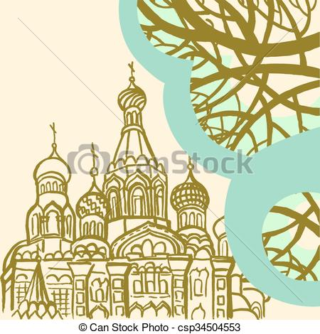 Clipart Vector of The Savior on Spilled Blood in St. Petersburg.