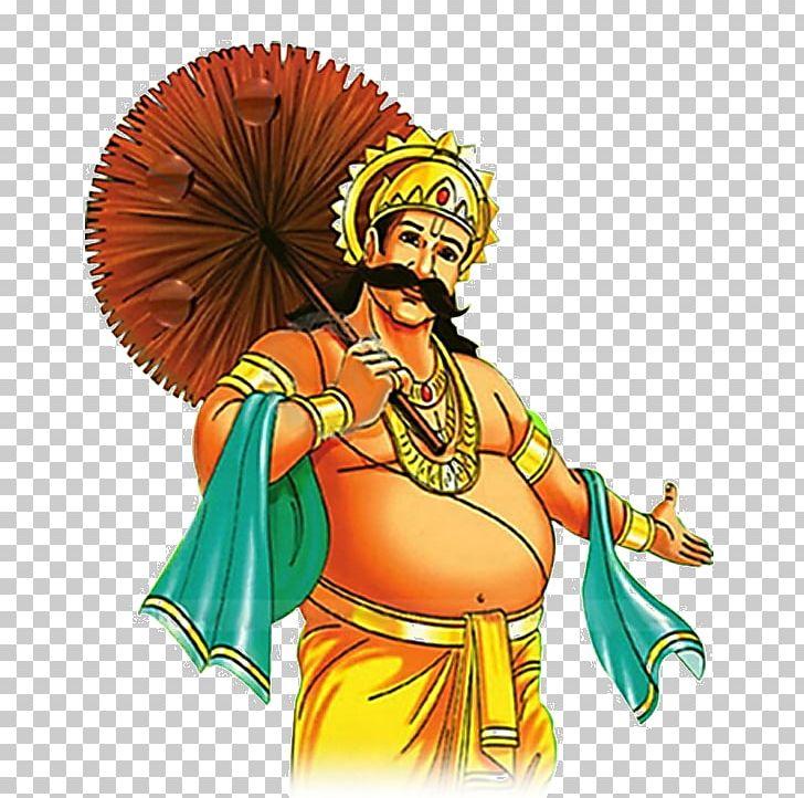 Sadhya Onam Kerala Happiness Wish PNG, Clipart, Art.