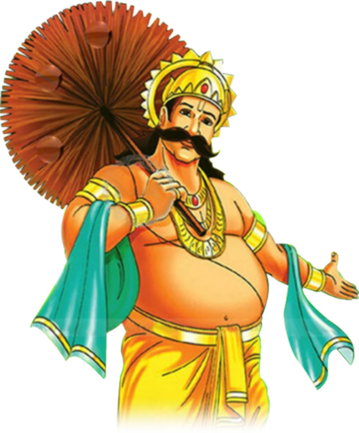 Happy Onam**~~.