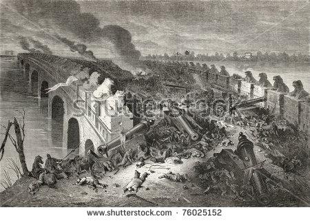 British Empire Stock Photos, Royalty.
