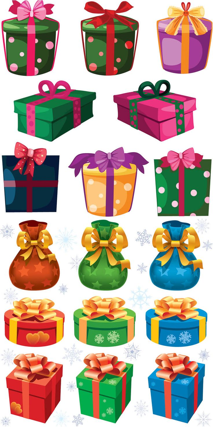 One Last Christmas Present Clipart.