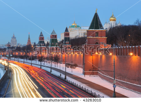 Moscow Snow Stock Photos, Royalty.