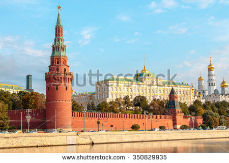 The Kremlin Stock Photos, Royalty.