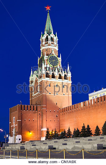 Kremlin Stars Stock Photos & Kremlin Stars Stock Images.