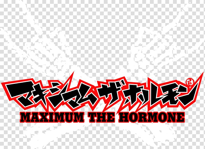 Logo Brand Computer font Maximum the Hormone Musician, one.
