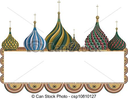 Onion dome Illustrations and Clipart. 441 Onion dome royalty free.