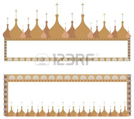 111 Onion Dome Stock Illustrations, Cliparts And Royalty Free.