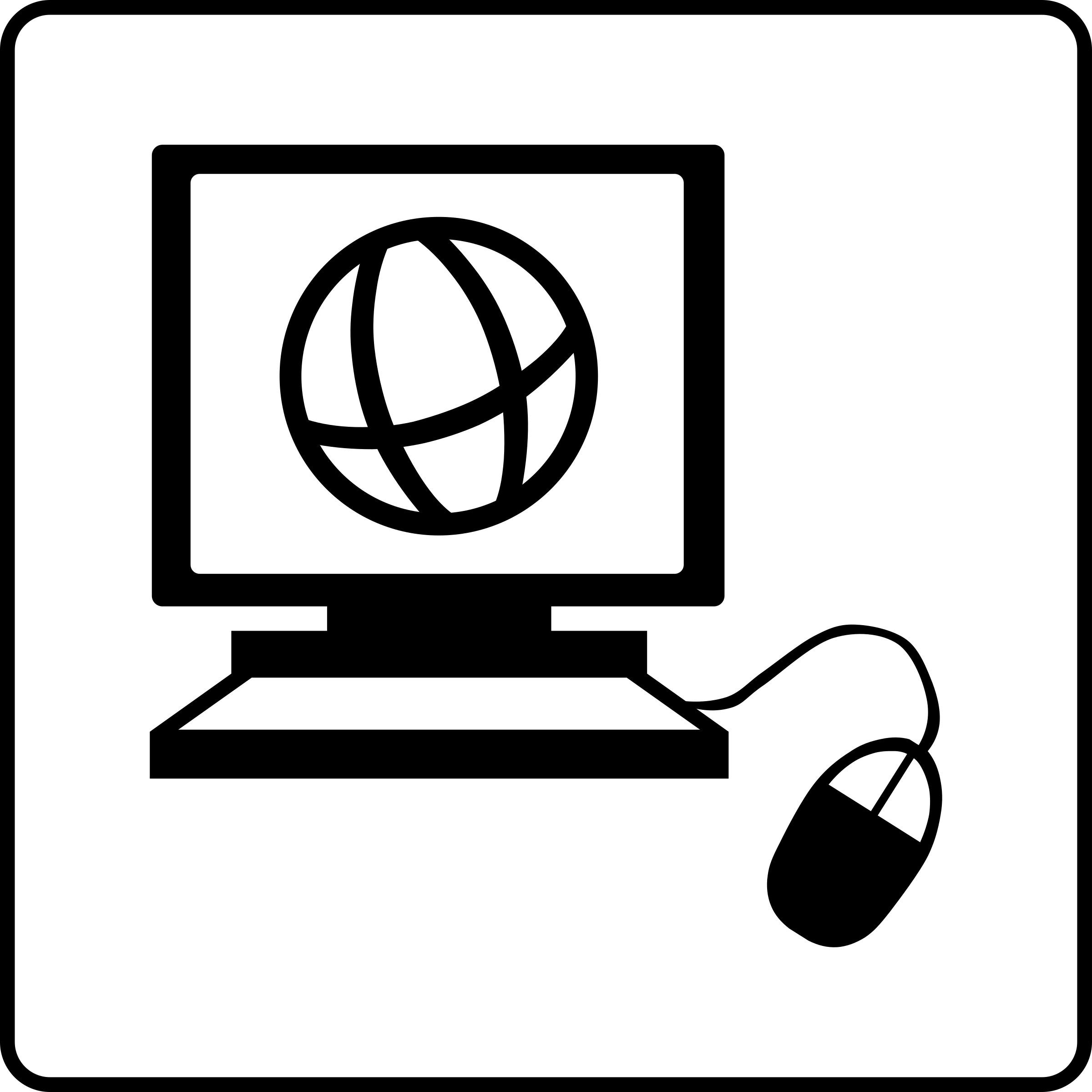 Internet Surfing Clipart Black And White.