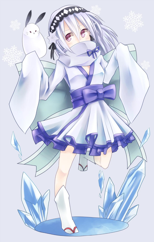 Ghostrick Yuki.