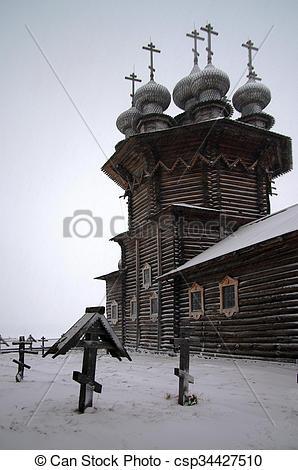 Stock Photography of KARELIA, KIZHI, RUSSIA.