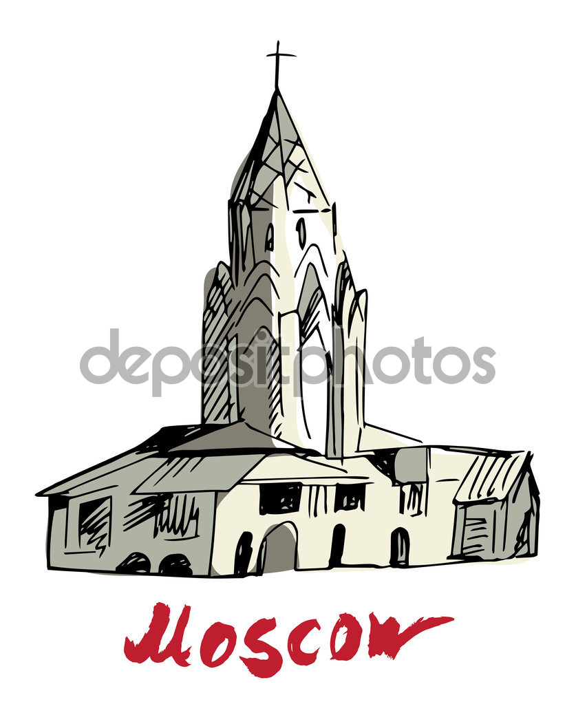 Kolomenskoye, Church of the Ascension.