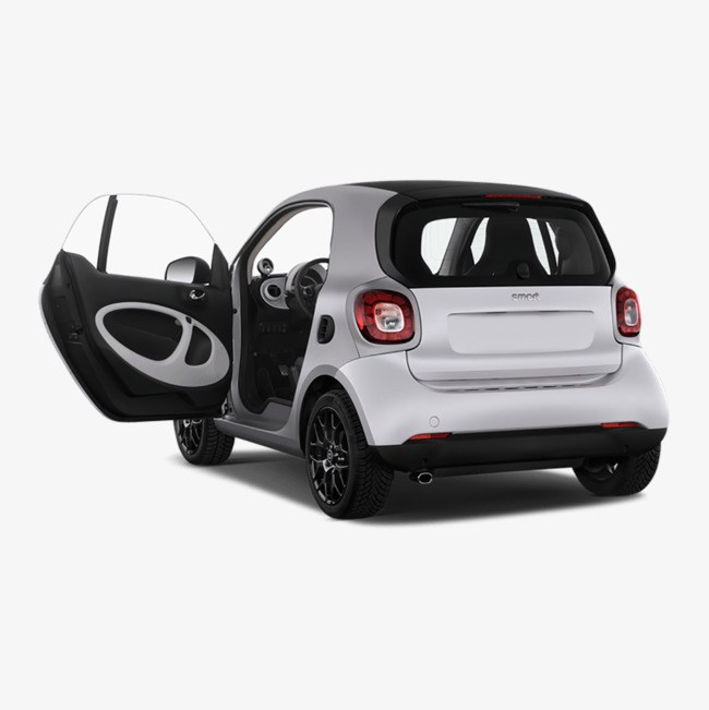 Open car door clipart 1 » Clipart Portal.