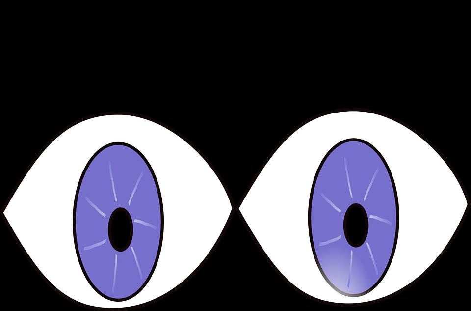 Eye Clip Art Eye Clipart Fans.