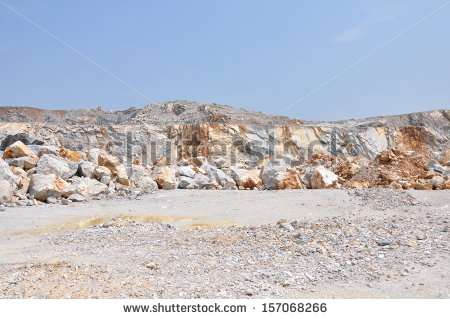 Rock Quarry Stock Images, Royalty.
