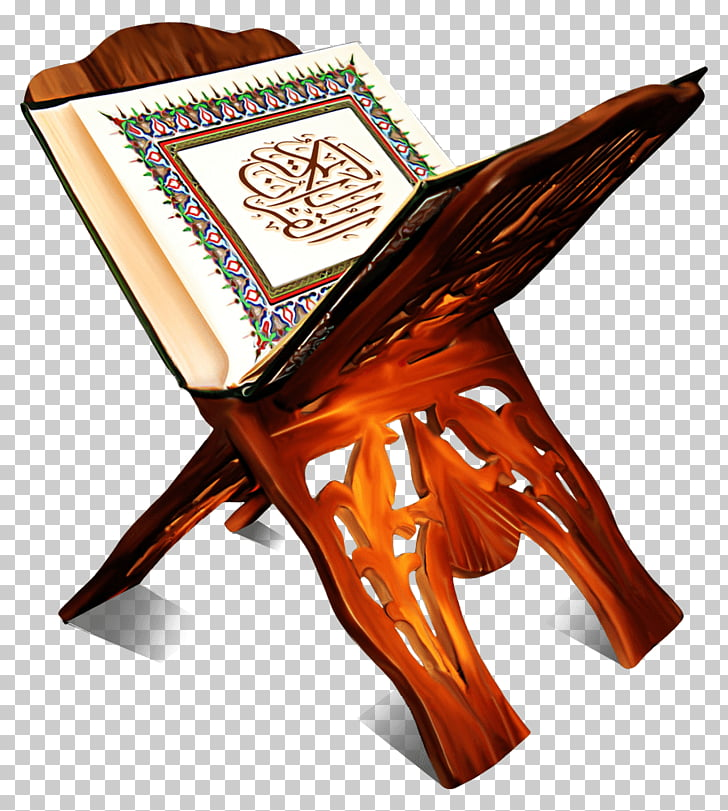 Holy Quran Open, opened white and brown book illustration.