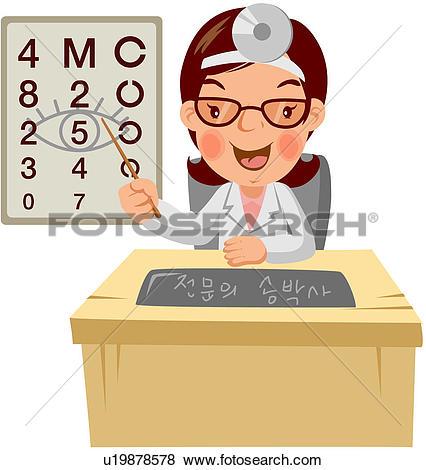 Clip Art of ophthalmologist, hospital, eye hospital, ophthalmology.