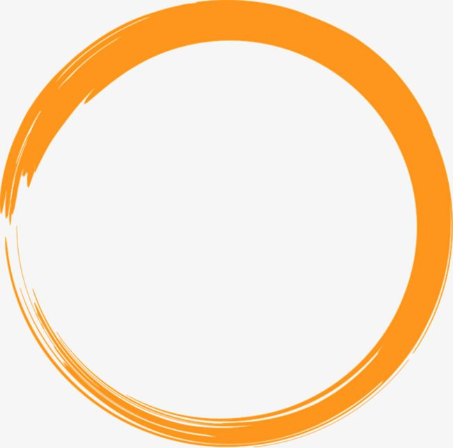 Painted Orange Circle in 2019.