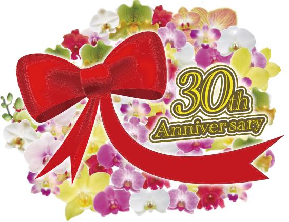 OKINAWA INTERNATIONAL ORCHID SHOW 2016.