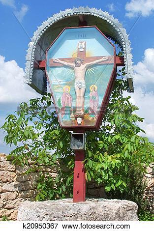 Picture of Christian Orthodox cross in Old Orhei, Moldova.