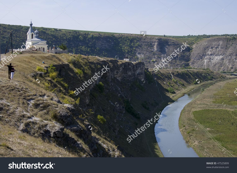 View Of Old Rupester Monastery In Orhei Vechi, Moldova. Stock.