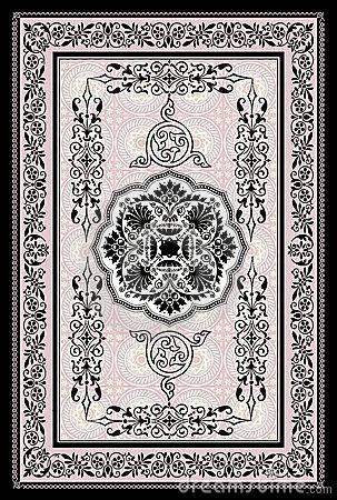 Persian Rug Stock Illustrations.