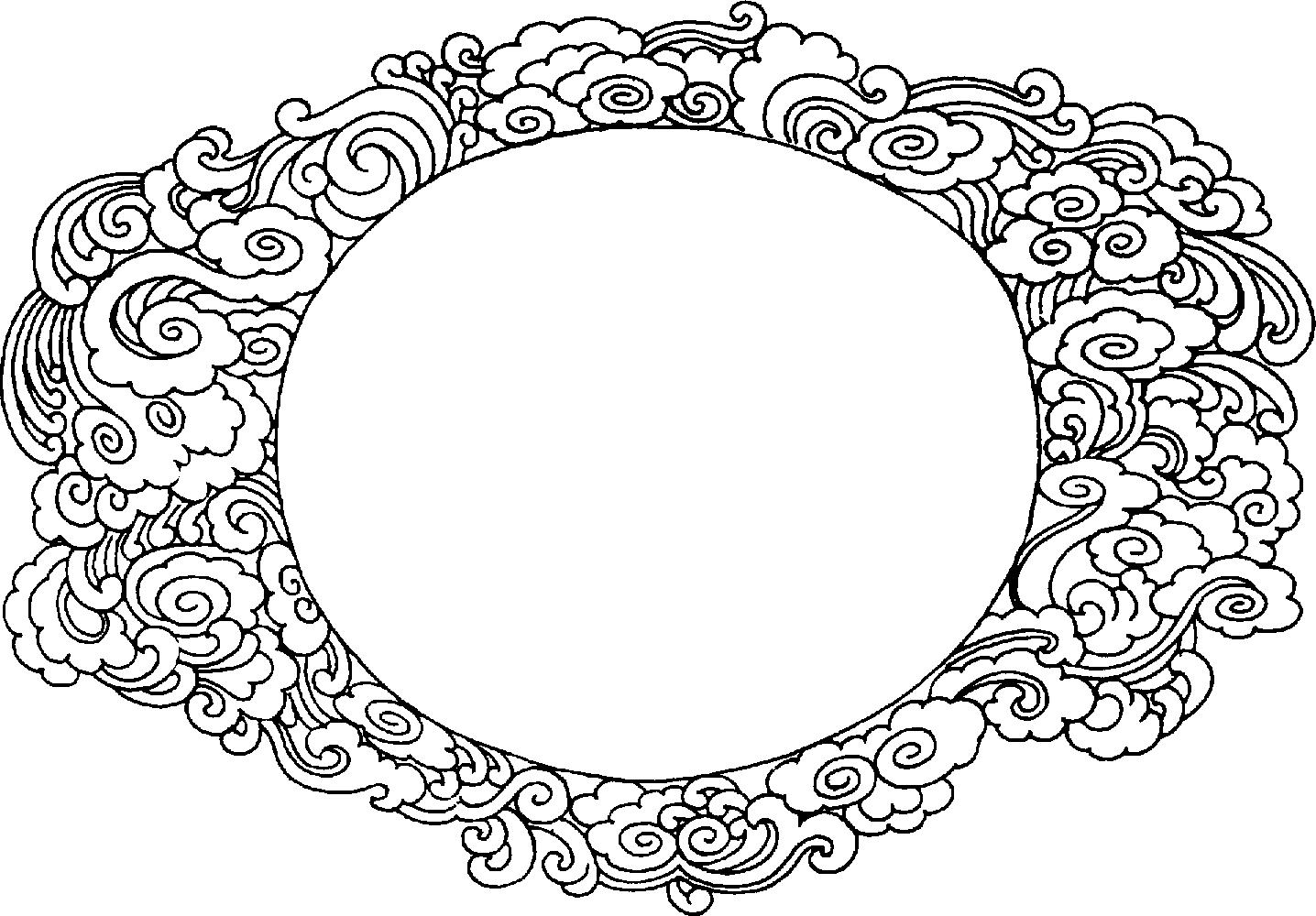 Oriental design clipart.