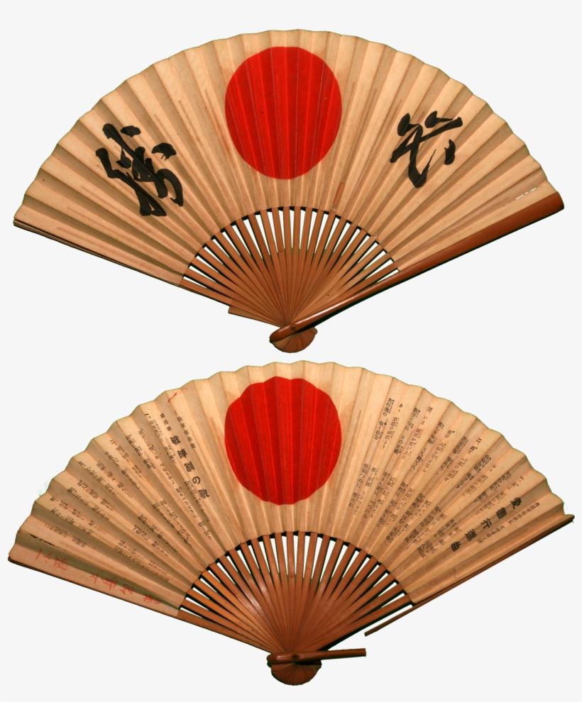 Fan Clipart Chinese Umbrella.