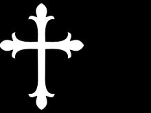 Ornate Cross Clipart.
