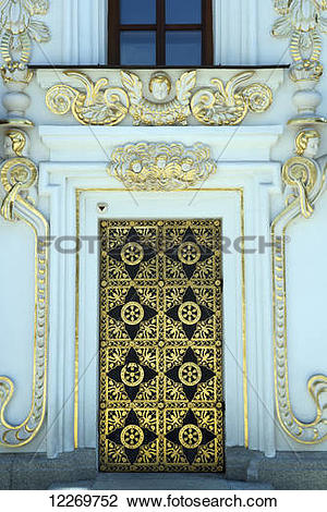 Stock Photo of Ornate door at the Dormition Cathedral at the.